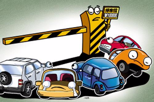 小区业主垄断车位 行为不违规?