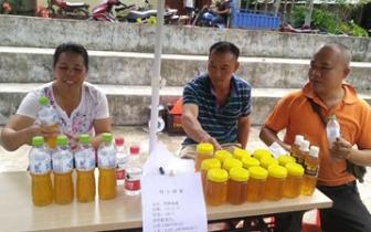 中平镇南坵村举办 秋季特色产品展销会