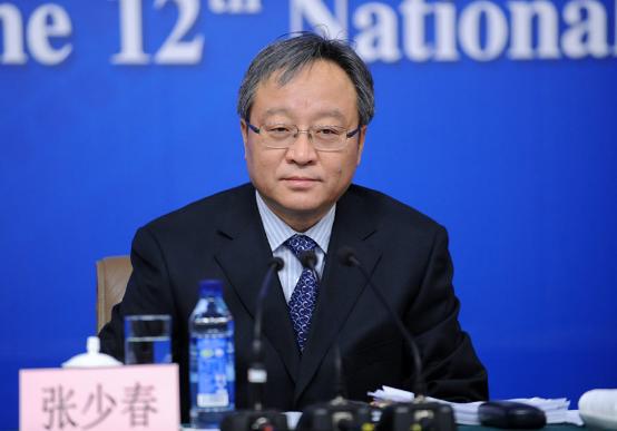 财政部原副部长张少春被捕 与亿元贪官共事17年