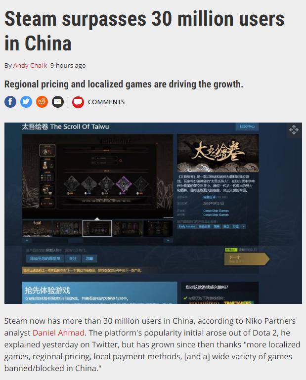 Steam国区用户已超过3000万 助力国产游戏销量登顶