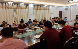 开发区中心组专题学习宗教工作相关政策法规