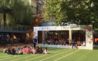 到2020年郑州市每个县至少办三所标准化公办幼儿园