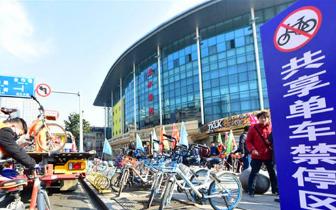 郑州设立禁停试点区,骑共享单车的朋友要注意!