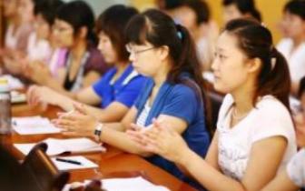青岛教师资格考报名人数激增 部分区市增设考点