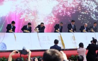 2018景德镇瓷博会开幕 蔡达峰刘奇出席 易炼红致辞