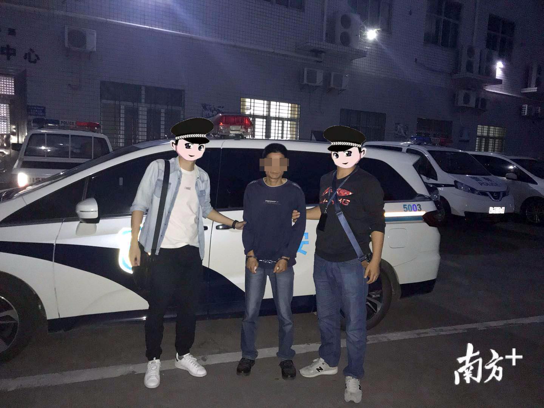 兴宁|兴宁老伯行善被骗2万,闽粤警方合作侦破