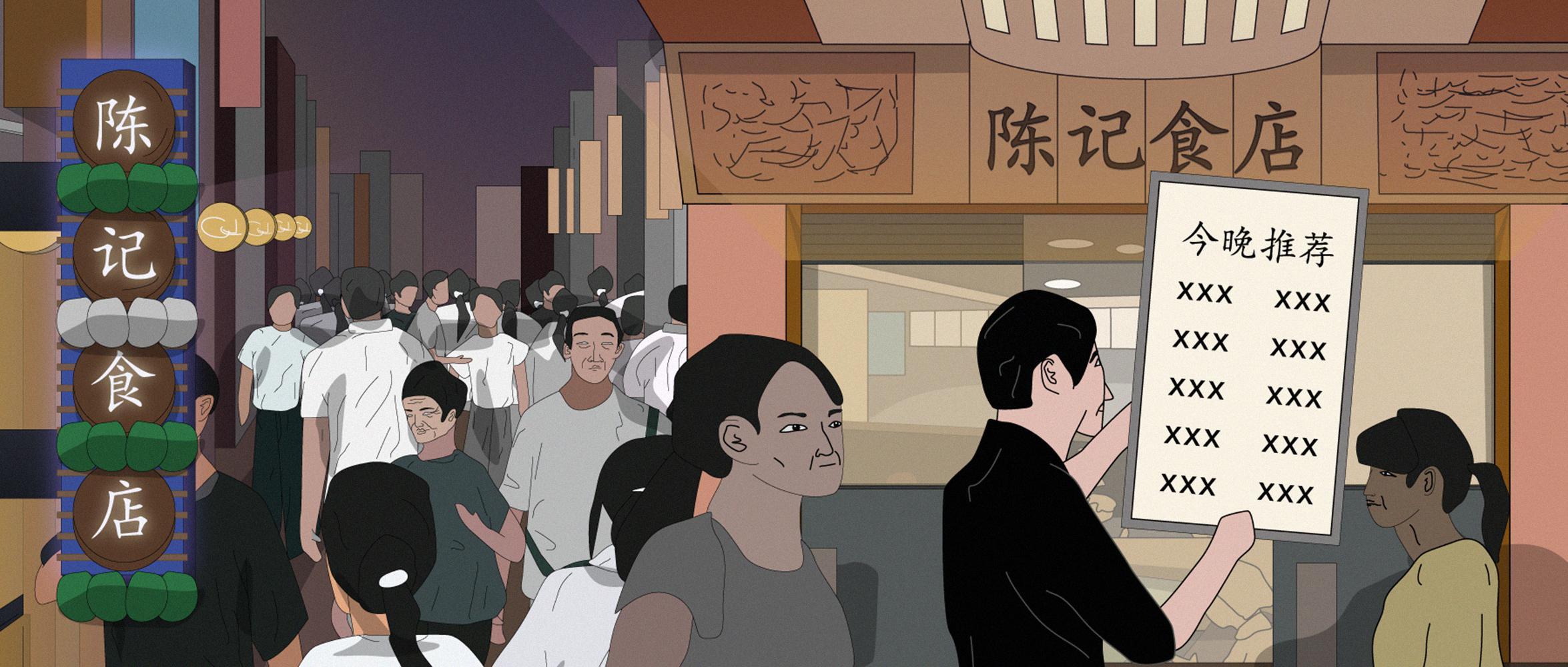 不要温和地走进广州的良夜