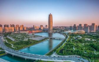 《人民日报》点赞:郑州,面向全球谋发展!