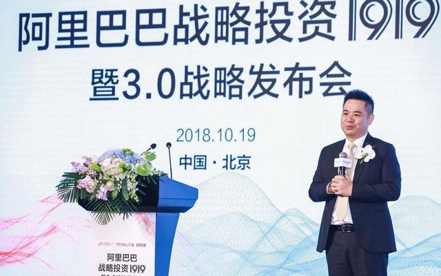 天猫大快消事业部总裁胡伟雄表示:阿里巴巴正全面推进包括新零售在内