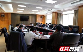 湘潭市全域旅游座谈会召开  为全域旅游发展添助力