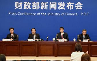 财政部公布2018年前三季度财政收支情况