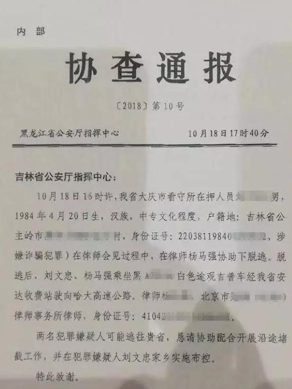 http://www.zgmaimai.cn/shehuiredian/128276.html