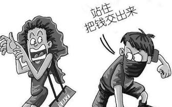 东莞警方在高端写字楼逮住了这两个拦路劫匪