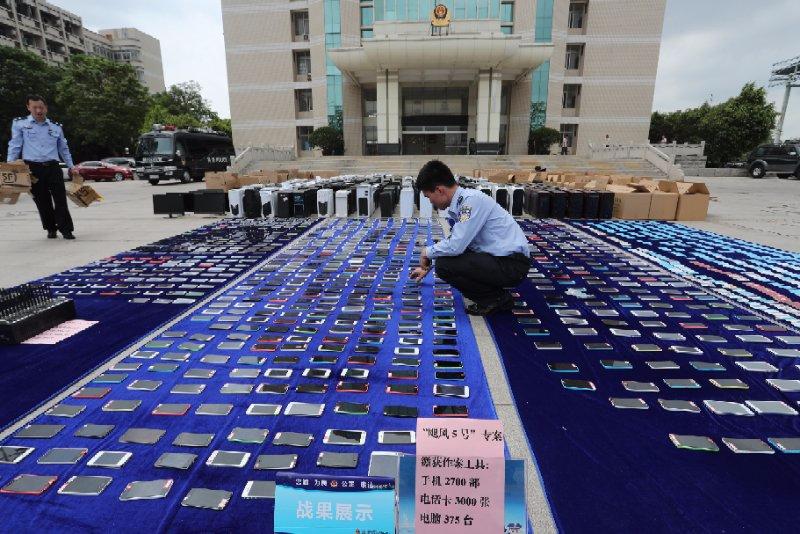 惠州警方前九月破电信诈骗案549宗止付6700万元