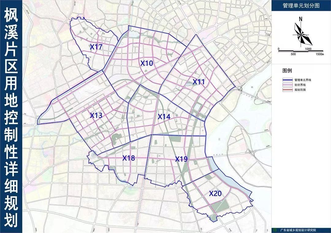潮州枫溪片区规划公示,居住地超1000公顷,拟建学校、医院、