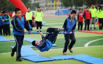 量身定制运动项目 北京师范大学石家庄附属学校:孩子
