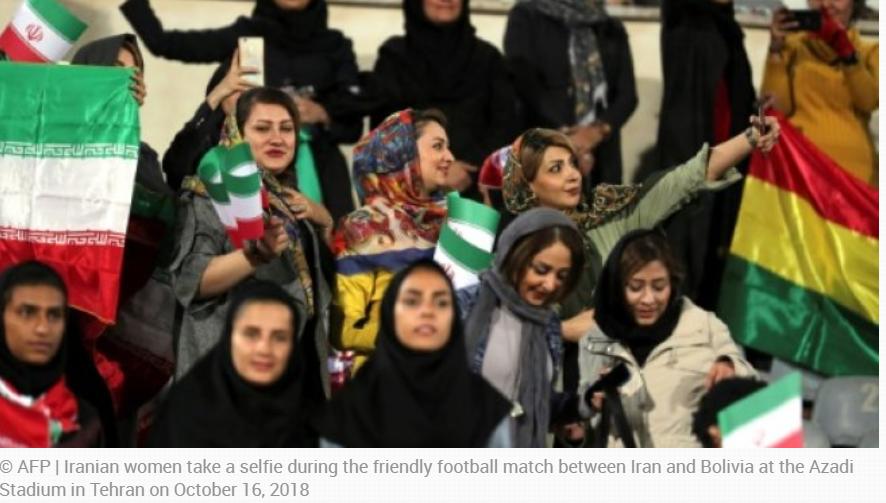 伊朗总检察长:反对女性进入球场看球 这会引发罪恶