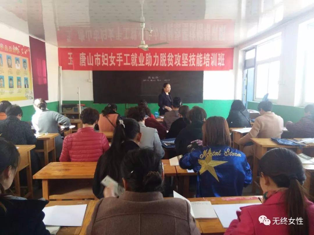 唐山地区妇联齐动员 助力脱贫暖人心