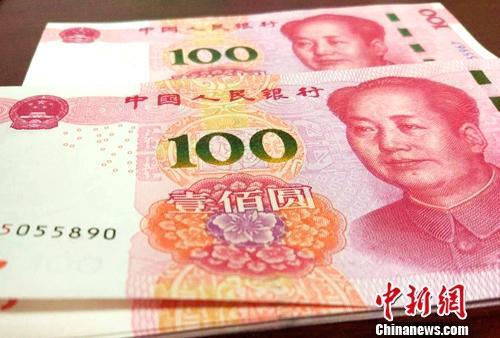 """中国经济""""三季报""""出炉 总体平稳""""稳""""在哪?"""