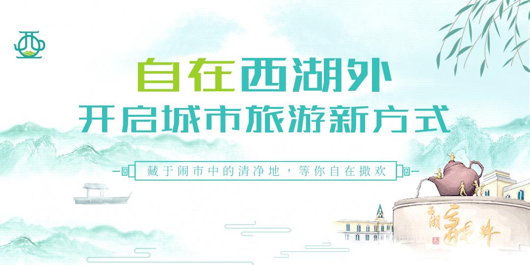 清净又好玩的杭州小众路线推荐!
