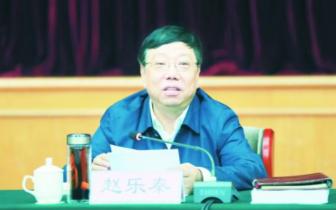 赵乐秦:锐意改革创新 推动宣传思想工作再上新台阶