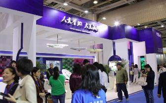 2018中国湖南旅游商品大赛  湘潭荣获一金一银一铜