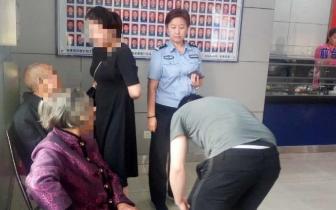 深圳|2位八旬老人在深圳女儿家住不惯 悄悄离家却迷路