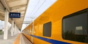 连盐铁路完成拉通试验 计划年底通车