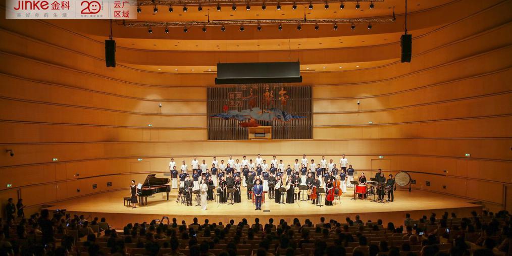 金科第二届美好音乐季 博翠东方音乐会盛大