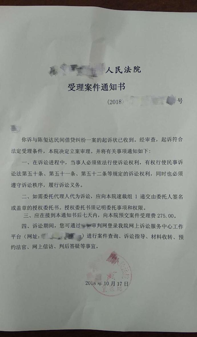 曝原TF家族陈玺达被粉丝讨债 14岁卖惨骗钱谈恋爱