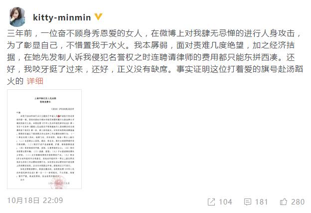 分手输官司 叶璇拒不道歉将无法坐飞机住酒店