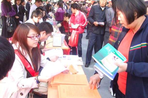 今年四川省新录用选调生1898名1201人将充实到基