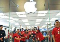 """苹果""""盗刷门""""闹大了!中消协出手:该赔偿的就赔"""