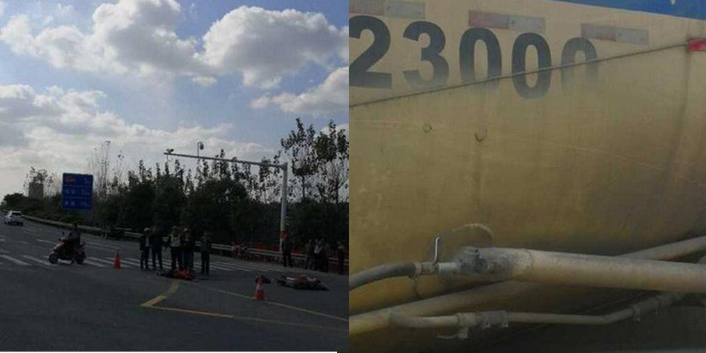 水泥罐装车与电瓶车相撞 致1人死亡