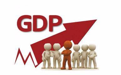 广东上半年成绩单:全省GDP超4万亿增长7.8%