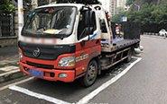 司机躲罚款自画车位停车