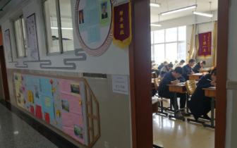 资格考试|吉林省首次国家统一法律职业资格考试在长举行
