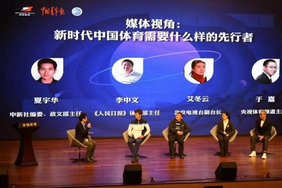 北京时间10月20日下午,首钢体育和中国青年报社、中国高校传媒联盟共同主办的新时代 新体育 新青年媒体高峰论坛暨首都大学生优秀体育新闻报道汇展在北京首钢体育大厦举行。来自人民日报、中国新闻社、北京电视台等多家媒体的资深媒体人,与来自北京各大高校的160余名大学生分享了关于体育、关于新闻的梦想与坚持。  习近平总书记在党的十九大报告中指出,广泛开展全民健身活动,加快推进体育强国建设。这是决胜全面建成小康社会、夺取新时代中国特色社会主义伟大胜利的重要工程,是实现中华民族伟大复兴中国梦的艰巨而光荣的使命。