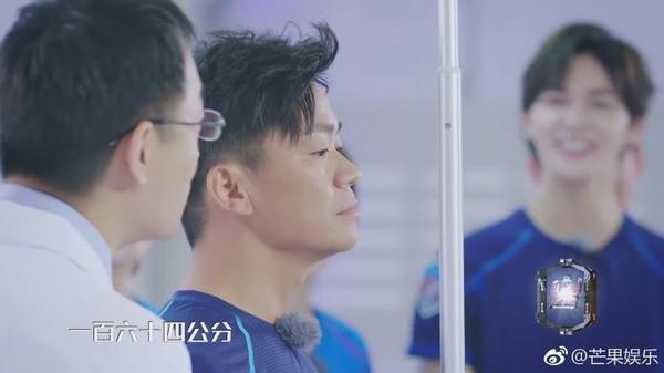 """王宝强""""谎报身高"""" 测量结果出炉惊呼:怎么可能?"""