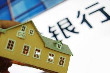 个税附加意见稿:首套房贷利息按1000元/月扣除