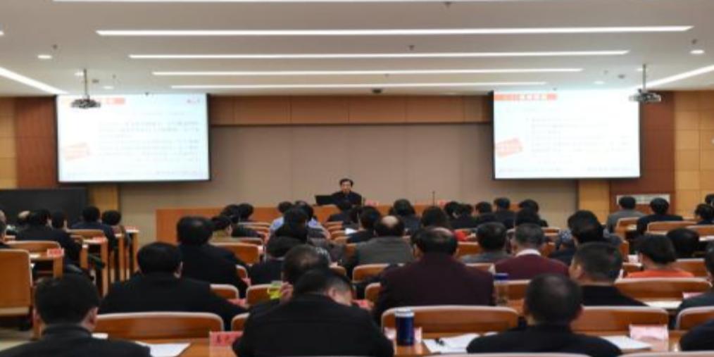 桂林市举办新时代意识形态工作主题报告会