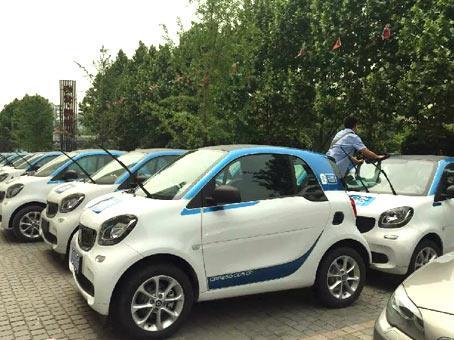 汽车业逾百人身家超20亿 新能源汽车现造富运动?