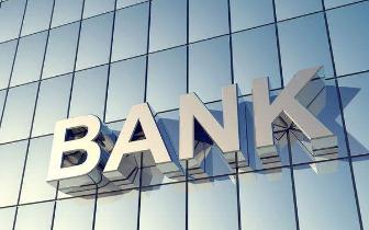 业内称银行业股权质押融资业务风险可控