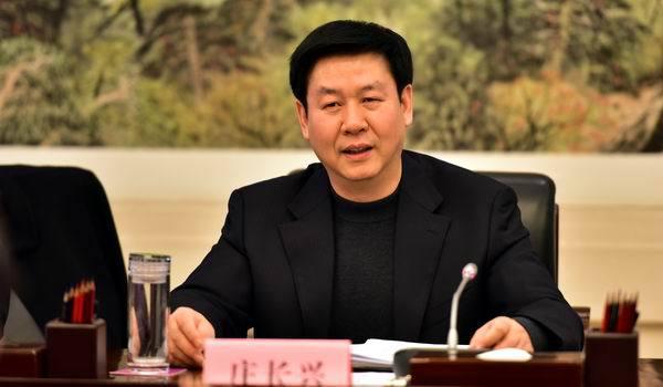 庄长兴卸任陕西宣传部部长后 次日即以新身份亮相