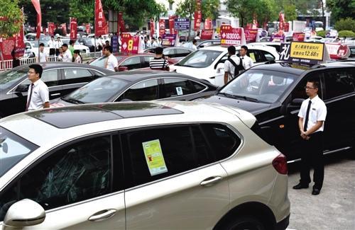 豪华车增速罕见大幅降低 前3季度销量增速仅至10%