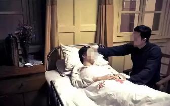 """孝感患癌女子留遗书丈夫:""""今生遇见你我好幸福"""""""