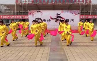 县委老干部局|渑池县委老干部局: 展现新生活 筑梦新时代