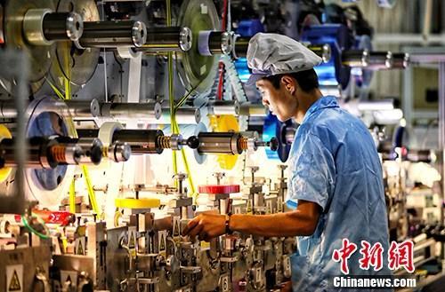 前三季度广东GDP达7.06万亿元 同比增长6.9%