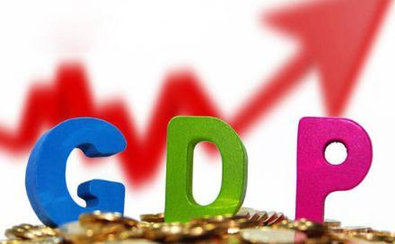 """GDP增长稳中有缓走至6.5% """"三个确定""""支撑稳定运行"""