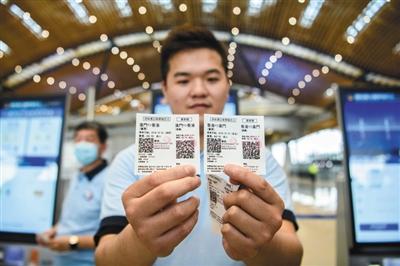 港珠澳大桥10月24日正式通车 日间正价票价为58元